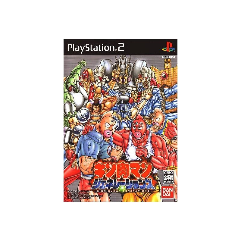 PS2 KINNIKUMAN GENERATIONS (IMPORT JAP) - Jeux PS2 au prix de 14,95€