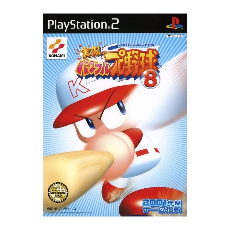 PS2 JIKKYOU POWERFUL PRO YAKYUU 8 (IMPORT JAP) - Jeux PS2 au prix de 3,95€