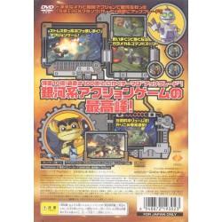 PS2 PS2 RATCHET & CLANK 2 (PLATINUM + IMPORT JAP) - Jeux PS2 au prix de 4,95€