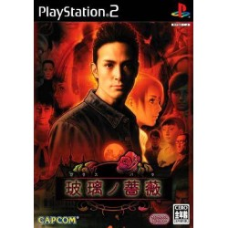 PS2 GLASS ROSE GARASU NO BARA (IMPORT JAP) - Jeux PS2 au prix de 7,95€
