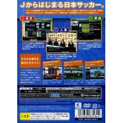 PS2 J.LEAGUE LET S MAKE A PRO SOCCER CLUB! (IMPORT JAP) - Jeux PS2 au prix de 1,95€