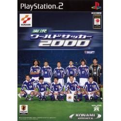 PS2 JIKKYOU WORLD SOCCER 2000 (IMPORT JAP) - Jeux PS2 au prix de 1,95€