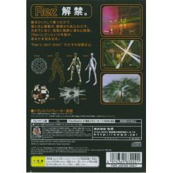 PS2 REZ (IMPORT JAP) - Jeux PS2 au prix de 7,95€