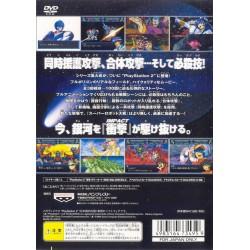 PS2 SUPER ROBOT TAIZEN IMPACT (IMPORT JAP) - Jeux PS2 au prix de 7,95€