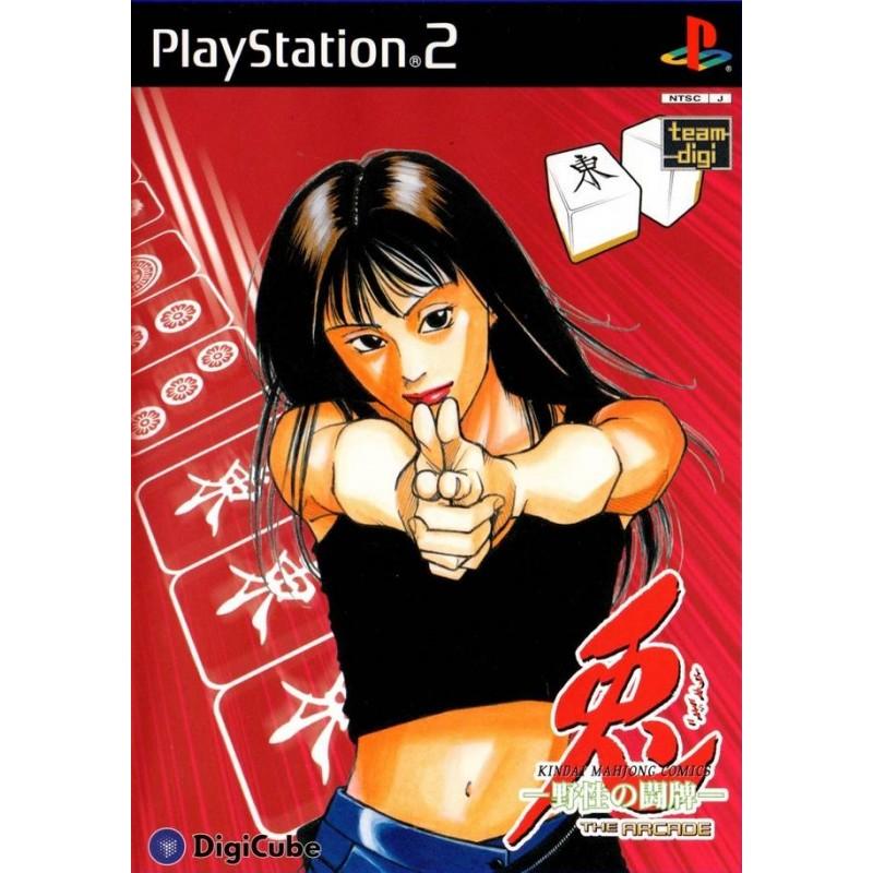 PS2 THE ARCADE (IMPORT JAP) - Jeux PS2 au prix de 4,95€