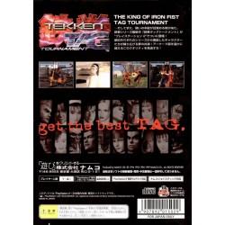 PS2 TEKKEN TAG TOURNAMENT (IMPORT JAP) - Jeux PS2 au prix de 4,95€