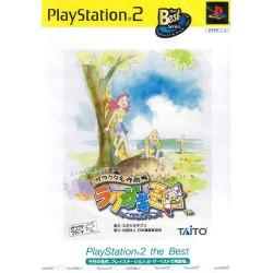 PS2 CRAP MASTERPIECE THEATER RAKUGAKI KINGDOM THE BEST (IMPORT JAP) - Jeux PS2 au prix de 4,95€