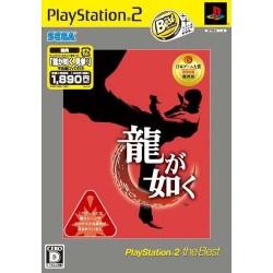 PS2 YAKUZA RUY GA GOTOKU (THE BEST IMPORT JAP) - Jeux PS2 au prix de 3,95€