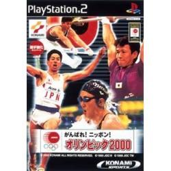PS2 GANBARE NIPPON OLYMPIC 2000 (IMPORT JAP) - Jeux PS2 au prix de 1,95€