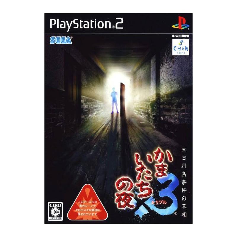 PS2 KAMAITACHI NON YORU 3 (IMPORT JAP) - Jeux PS2 au prix de 6,95€