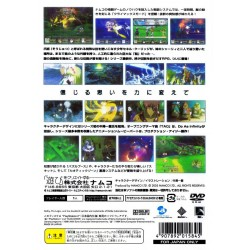 PS2 TALES OF LEGENDIA (IMPORT JAP) - Jeux PS2 au prix de 9,95€