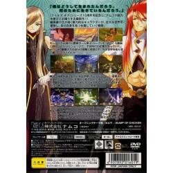 PS2 TALES OF THE ABYSS (IMPORT JAP) - Jeux PS2 au prix de 9,95€