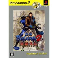 PS2 SENGOKU BASARA 2 HEROES (THE BEST IMPORT JAP) - Jeux PS2 au prix de 6,95€