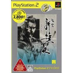 PS2 FUUUN SHINSENGUMI THE BEST (IMPORT JAP) - Jeux PS2 au prix de 7,95€