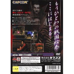 PS2 ONIMUSHA (IMPORT JAP) - Jeux PS2 au prix de 2,95€