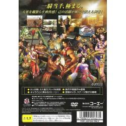 PS2 DYNASTY WARRIORS 3 (IMPORT JAP) - Jeux PS2 au prix de 4,95€