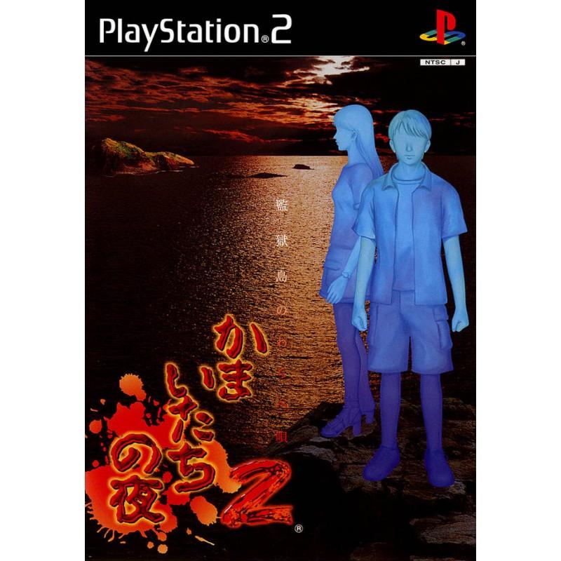 PS2 KAMAITACHI NO YORU 2 (IMPORT JAP) - Jeux PS2 au prix de 6,95€