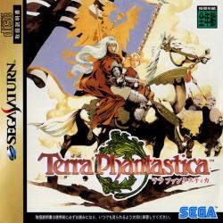 SAT TERRA PHANTASTICA (IMPORT JAP) - Jeux Saturn au prix de 6,95€