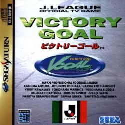SAT J LEAGUE VICTORY GOAL (IMPORT JAP) - Jeux Saturn au prix de 2,95€