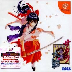 DC SAKURA TAISEN (IMPORT JAP) - Jeux Dreamcast au prix de 9,95€