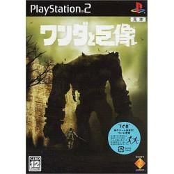 PS2 SHADOW OF THE COLOSSUS (IMPORT JAP) - Jeux PS2 au prix de 19,95€