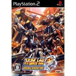 PS2 SUPER ROBOT TAISEN ORIGINAL GENERATIONS (IMPORT JAP) - Jeux PS2 au prix de 12,95€