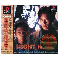 PSX NIGHT HEAD THE LABYRINTH (IMPORT JAP) - Jeux PS1 au prix de 6,95 €
