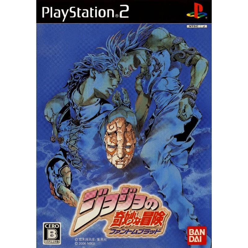 PS2 JOJO S BIZARRE ADVENTURE PHANTOM BLOOD (IMPORT JAP) - Jeux PS2 au prix de 17,95€