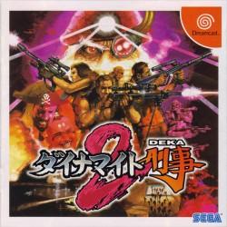 DC DYNAMITE DEKA 2 (IMPORT JAP) - Jeux Dreamcast au prix de 29,95€