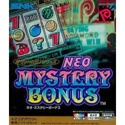 NGP NEO MYSTERY BONUS (IMPORT JAP) - Neo-Geo Pocket au prix de 19,95€