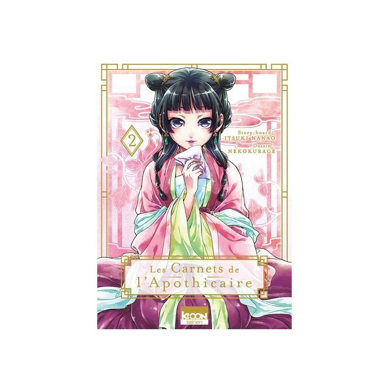 LES CARNETS DE L APOTHICAIRE T02 - Manga au prix de 7,90€