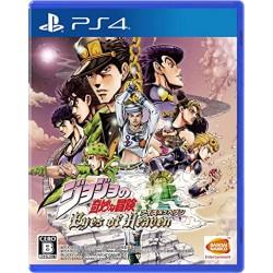 PS4 JOJO S BIZARRE ADVENTURE EYES OF HEAVEN - Jeux PS4 au prix de 29,95€