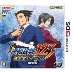 3DS ACE ATTORNEY TRILOGY (IMPORT JAP) - Jeux 3DS au prix de 9,95€