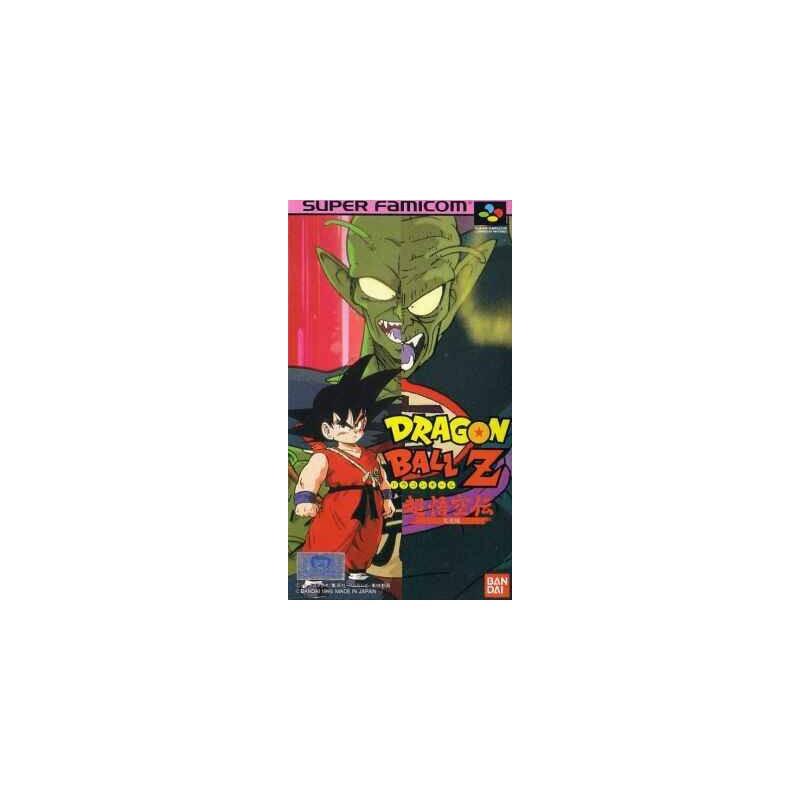 SN DRAGON BALL Z SUPER GOKUDEN TOTSUGEKI HEN (IMPORT JAP) - Jeux Super NES au prix de 39,95€