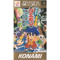 SN GANBARE GOEMON KIRAKIRA DOUCHUU (IMPORT JAP) - Jeux Super NES au prix de 49,95€