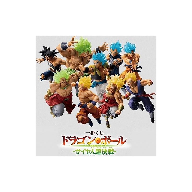 LOTERIE ICHIBAN KUJI DRAGON BALL SUPER SAIYAN - Autres Goodies au prix de 12,00€