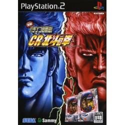 PS2 HOKUTO NO KEN JISSEN PACHINKO HISSHOUHOU! (IMPORT JAP) - Jeux PS2 au prix de 9,95€