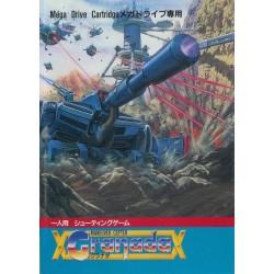 MD GRANADA (IMPORT JAP) - Jeux Mega Drive au prix de 14,95€