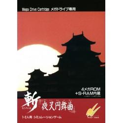MD ZAN YASHA ENBUKYOKU (IMPORT JAP) - Jeux Mega Drive au prix de 4,95€
