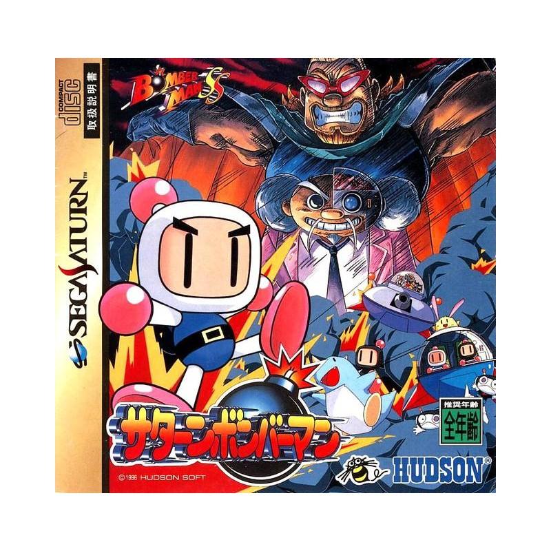 SAT BOMBERMAN (IMPORT JAP) - Jeux Saturn au prix de 39,95€