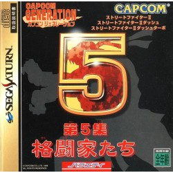 SAT CAPCOM GENERATION 5 (IMPORT JAP) - Jeux Saturn au prix de 79,95€