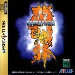 SAT DODONPACHI (IMPORT JAP) - Jeux Saturn au prix de 79,95€