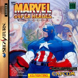SAT MARVEL SUPER HEROES (IMPORT JAP) - Jeux Saturn au prix de 29,95€