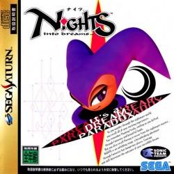 SAT NIGHTS INTO DREAMS (IMPORT JAP + JI) - Jeux Saturn au prix de 6,95€