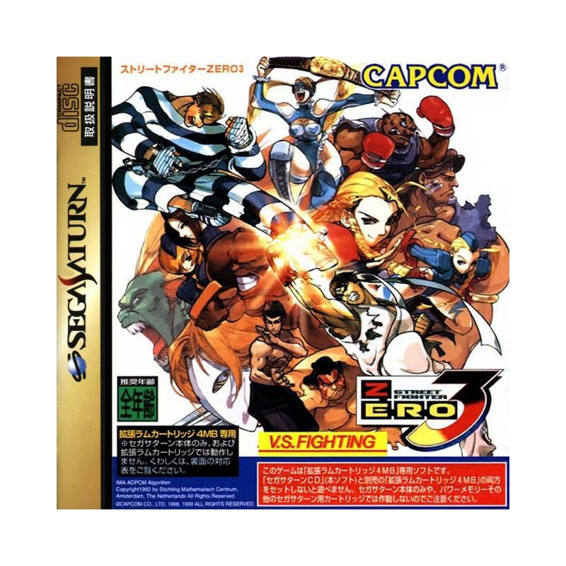 SAT STREET FIGHTER ZERO 3 (IMPORT JAP) - Jeux Saturn au prix de 149,95€