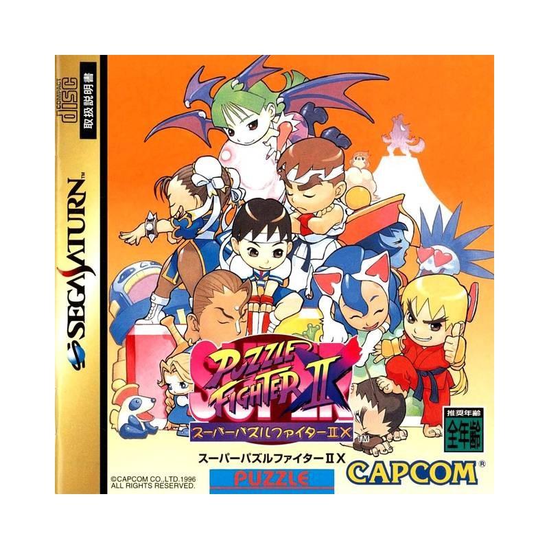 SAT SUPER PUZZLE FIGHTER 2X (IMPORT JAP) - Jeux Saturn au prix de 24,95€