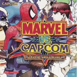 DC MARVEL VS CAPCOM (IMPORT JAP) - Jeux Dreamcast au prix de 19,95€