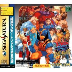 SAT X MEN VS STREET FIGHTER (IMPORT JAP) - Jeux Saturn au prix de 19,95€
