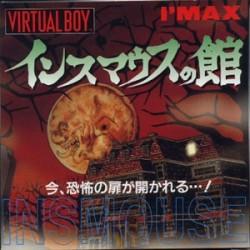 VB INSMOUSE NO YAKATA - Virtual Boy au prix de 39,95€