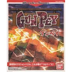 WS GUNPEY - WonderSwan au prix de 19,95€